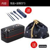 便當盒雙層日式餐盒可微波爐加熱塑料全館免運