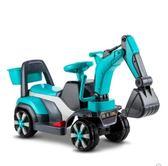 電動挖掘機玩具兒童挖掘機可坐可騎大號電動挖土機 全館免運igo