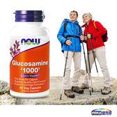葡萄糖胺1000 植物膠囊食品 (60顆/瓶)-NOW健而婷