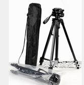 三腳架1.7米單反三腳架微單三角架手機攝影攝像自拍架釣魚夜釣直播支架wy