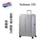 Samsonite 美國旅行者 AT Technum 37G 20吋登機箱 雙軌飛機輪 PC防刮 隨身行李 銀色