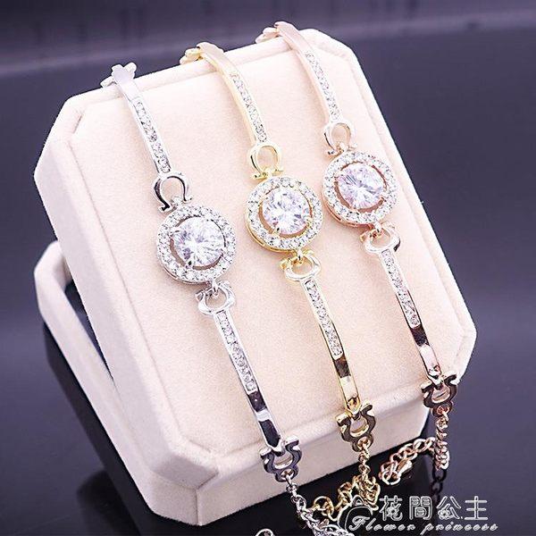 s925純銀韓版女士圓形鋯石手鍊百搭手鐲銀首飾 飾品手錶搭配 花間公主