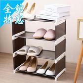 鞋架 家用簡易放鞋子收納架托經濟型鞋架大學生宿舍神器省空間鞋置物架  雙12快速出貨八折