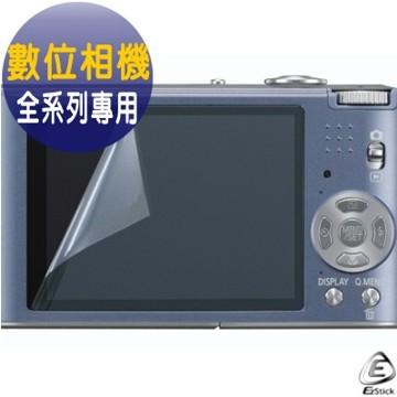EZstick螢幕保護貼 - 客製化數位相機靜電式螢幕貼(需提供尺吋)(二入裝)