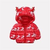 兒童棉服 兒童棉衣女童羽絨棉服寶寶冬季冬裝外套男【快速出貨八折搶購】