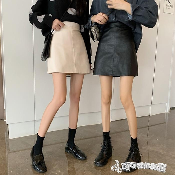 皮裙 夏季2020新款韓版復古港味a字裙高腰顯瘦短裙pu皮裙包臀半身裙女