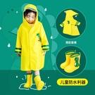 兒童雨鞋男童防滑防水雨靴女寶寶輕便時尚水鞋小學生雨衣套裝可愛 【快速出貨】