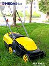 割草機 手推式電動割草機小型家用除草機剪草機草坪修剪機割草神器 果果輕時尚NMS