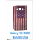 [ 機殼喵喵 ] Samsung Galaxy S3 i9300 手機皮套 三星 日記式皮套 復古 美國國旗