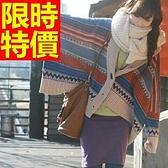 長版針織外套 -精緻簡單休閒森林系可愛亮麗女毛衣外套1色59v9【巴黎精品】