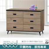 《固的家具GOOD》131-3-AG 灰橡耐磨四尺六斗櫃【雙北市含搬運組裝】