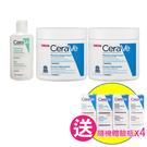 (2入組) 專品藥局 CeraVe 長效潤澤修復霜454gx2+溫和泡沫潔膚露88ml(實體店面公司貨) 【2011723】