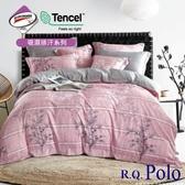 R.Q.POLO 雙人5尺/加大6尺 天絲兩用被床包組 使用3M吸濕排汗專利- 煙絨