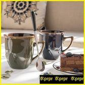 馬克杯-北歐馬克杯家用咖啡杯簡約陶瓷杯帶勺情侶辦公室水杯