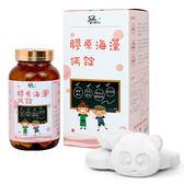 鑫耀生技 Panda 膠原海藻鈣錠 300錠