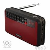 收音機 樂廷 T60收音機老人老年充電插卡新款便攜式迷你隨身聽兒童音樂播放器 雙12