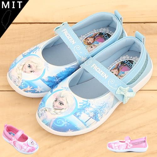 女童 冰雪奇緣 FROZEN 艾沙 安娜 雪寶 華麗背景 小蝴蝶結 休閒鞋 娃娃鞋 包鞋 59鞋廊