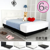 Homelike 洛熙皮革床組-雙人加大6尺(四色)床頭白/床底黑