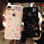 閃粉星空透明iPhonex手機殼6s硅膠包邊七蘋果7plus新款少女8p防摔 【萬聖節推薦】