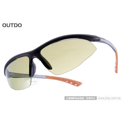 【金橘眼鏡】OUTDO太陽眼鏡 偏光防爆變色#TR367 NX2 銀黑色 運動時尚型!!(免運)