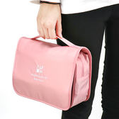 旅行洗漱包便攜出差化妝包大容量多功能防水收納包【下標選換運送可超取】