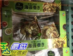 [COSCO代購 需低溫宅配] C121047 CJ BIBIGO SEA WEED ROLL 冷凍酥炸韓式紫菜卷 700公克