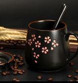 中秋好康全館85折 創意潮流陶瓷馬克杯帶蓋水杯茶杯咖啡杯