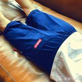 短褲男韓版潮流夏季薄款男生運動中褲青少年學生男孩運動五分褲 全館單件9折
