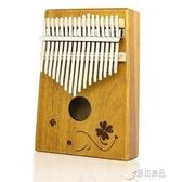 柯銳卡林巴拇指琴17音便攜式卡淋巴定音器初學者樂器全單KALINBA【免運快出】