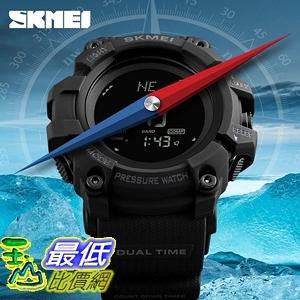 [7美國直購] SKMEI 多功能數位手錶 Multi-Function Digital Watch w/ Altimeter Barometer Thermometer Compass