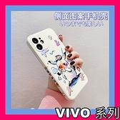 VIVO X60 X50 Pro 可愛卡通 側邊油畫皮卡丘保護殼 全包防摔液態軟殼 手機殼 手機套