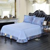 【雙11】床單單件貢緞提花單雙人學生宿舍1.5/1.8/2.0/2.2m米被單床裙折300