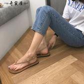 2018夏季新款韓版人字平底夾腳夾腳羅馬簡約學生百搭沙灘涼鞋女鞋【奇貨居】