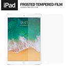 AG磨砂平板鋼化玻璃膜 蘋果 iPad Pro10.5(2019)/Air10.5 螢幕防護 平板保護貼 防刮防爆防指紋