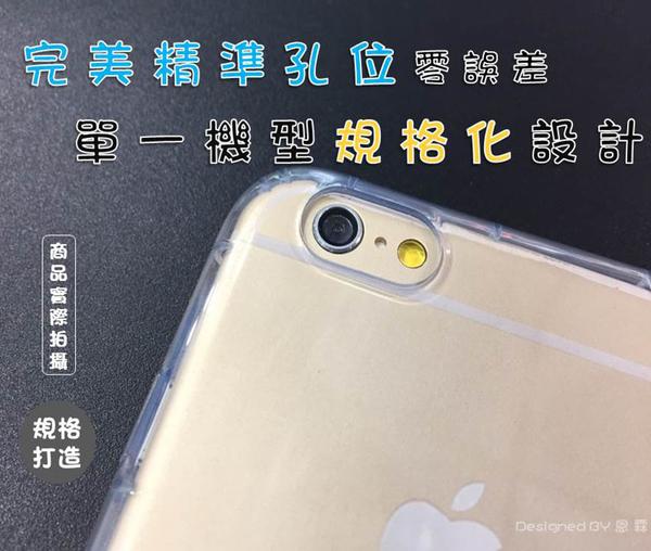 『氣墊防摔殼』ASUS ZenFone3 Zoom ZE553KL Z01HDA 透明軟殼套 空壓殼 背殼套 背蓋 保護套 手機殼