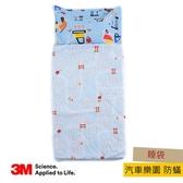 3M Filtrete 兒童防螨睡袋 汽車樂園