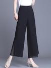 寬褲 開叉闊腿褲女夏季薄款2021新款高腰黑色寬鬆顯瘦雪紡九分直筒褲子 伊蘿