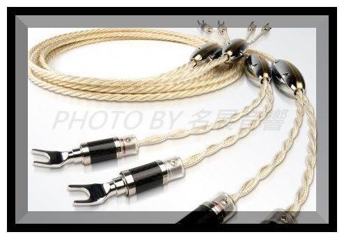 《名展影音》頂級專業線材~荷蘭Crystal Cable 喇叭線3米 Monocrystal 系列-Absolute Dream