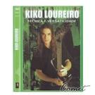 吉他教學► ANGRA吉他手KIKO LOUREIRO 教學DVD(綠)