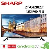 SHARP 夏普 42型 FHD 日本面板電視 2T-C42BE1T