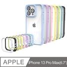 【愛瘋潮】手機殼 防撞殼 JTLEGEND iPhone 13 Pro Max 6.7吋 Hybrid Cushion QCam 軍規防摔殼