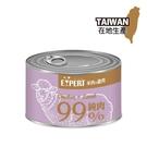 【艾思柏】 純肉犬罐 羊肉+雞肉口味 165G