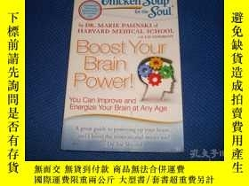 二手書博民逛書店Chicken罕見Soupforthe SoulBoost Your Brain Power!: You Can