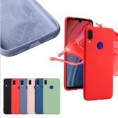 紅米note8手機殼液態硅膠小米Mix3超薄小米9SE創意mix2s保護套小米9T小米8SE