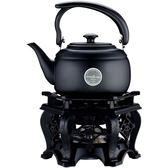 【雙11折300】功夫茶具古典酒精爐復古茶爐家用戶外野營便攜加熱煮茶帶酒精燈爐