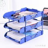文件架 三層橫式文件架多層文件盤文件座辦公收納用品塑料LB4948【123休閒館】