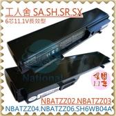工人舍 電池-KOHJINSHA 電池-SA,SH,SR,SX,NBATZZ02,NBATZZ03,,NBATZZ06,SA1F00D,SA1F00W,SH6WB04A,SR6WX06CN