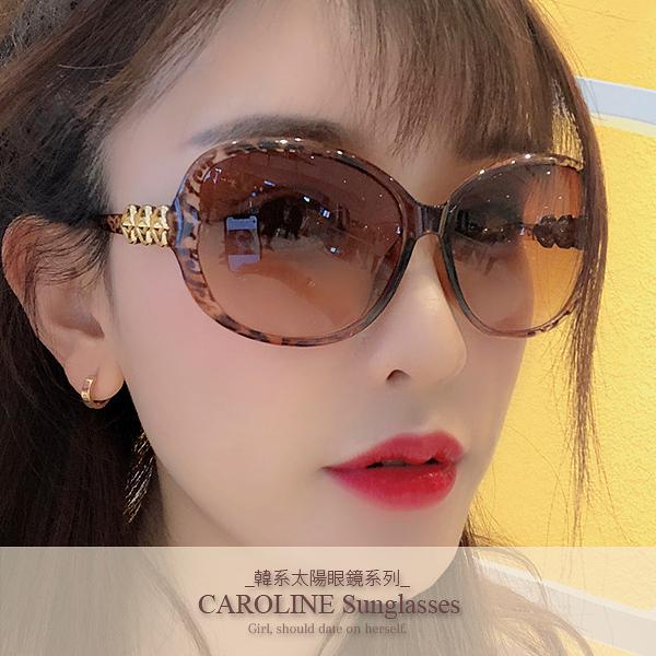 《Caroline》年度最新網紅款潮流百搭抗UV時尚太陽眼鏡 72095