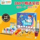 科學實驗套裝趣味小實驗玩具手工DIY制作材料包兒童禮物化學器材快速出貨