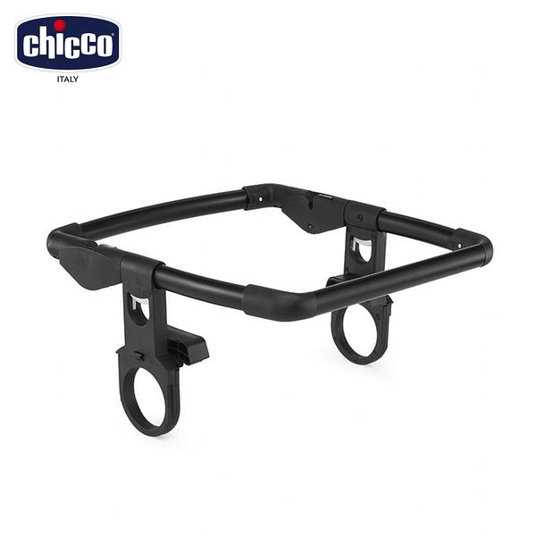 chicco-Urban Plus汽座專用架